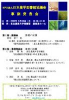 event_20060520-139x200