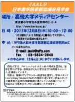 kengaku_20111208-146x200