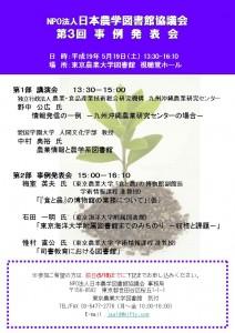 seminar_070519