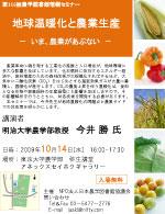 seminar_116