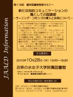 seminar_118