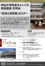 seminar_120