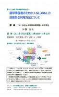 seminar_121-123x200