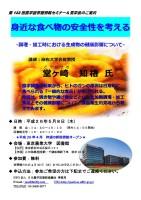 seminar_122-141x200